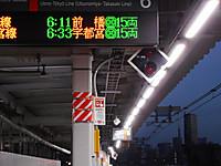 Dscn2884
